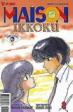Maison Ikkoku Part 8 #8 VF/NM; Viz   save on shipping - details inside