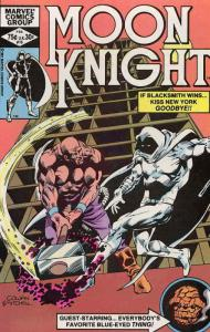 Moon Knight (1st Series) #16 VF/NM; Marvel | save on shipping - details inside