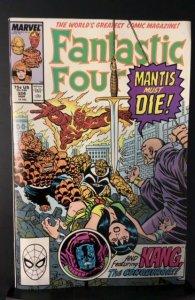 Fantastic Four #324 (1989)