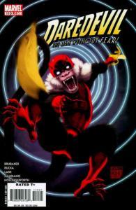 Daredevil (Vol. 2) #110A VF/NM; Marvel   save on shipping - details inside