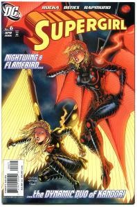 SUPERGIRL #6, NM-, Variant, Greg Rucka, Ed Benes, 2005, more in store