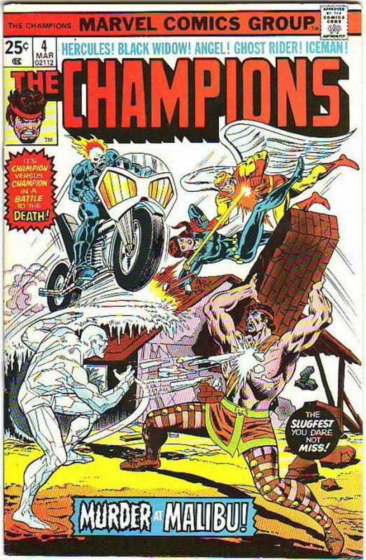 Champions, The #4 (Mar-76) VF/NM High-Grade Ghost Rider, Hercules, Black Wido...