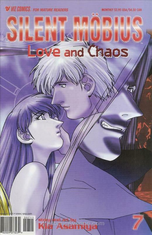 Silent Möbius: Love & Chaos #7 VF/NM; Viz | save on shipping - details inside