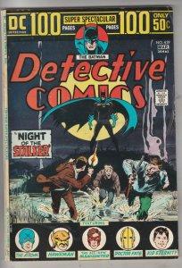 Detective Comics #439 (Jan-74) FN- Mid-Grade Batman, Robin