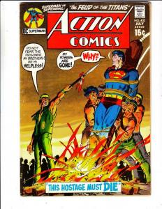 Action Comics #402 (Jul-71) FN+ Mid-High-Grade Superman