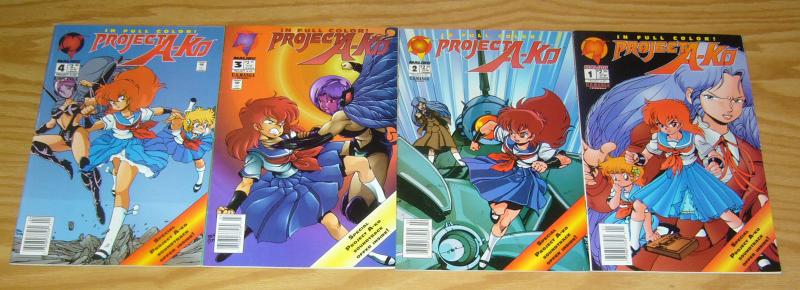 Project A-KO #1-4 VF/NM complete series - all newsstand variants - ben dunn set