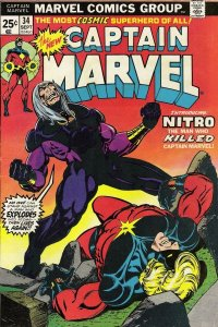 Captain Marvel #34 (ungraded) stock photo / SMC