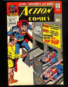 Action Comics #399 (1971)