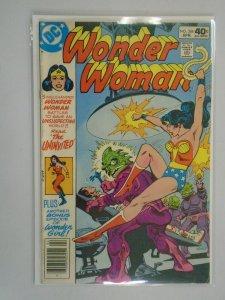 Wonder Woman #266 5.0 VG FN (1980 1st Series)