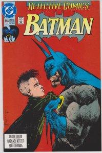 Detective Comics #655 (1993)