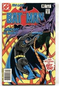 Batman #342 1981-Bronze Age DC comics- Man-bat NM-