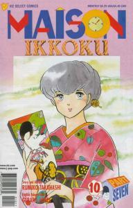 Maison Ikkoku Part 7 #10 VF/NM; Viz | save on shipping - details inside