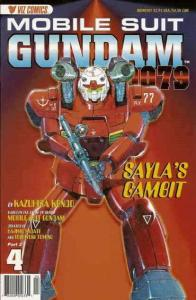 Mobile Suit Gundam 0079 Part 2 #4 VF; Viz | save on shipping - details inside