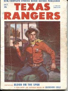 TEXAS RANGERS  OCT 1952-HERO PULP FEATURES JIM HATFIELD-LONE WOLF AVENGER-NEW...
