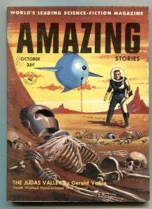 Amazing Stories October 1956- Harlan Ellison FN