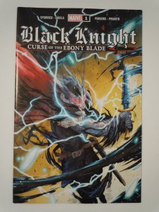 Black Knight: Curse of the Ebony Blade #1 (2021) Walmart Variant