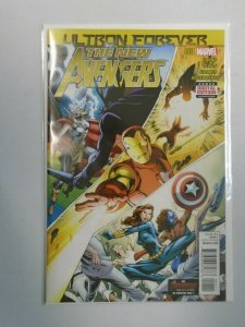 New Avengers Ultron Forever #1 8.0 VF (2015)