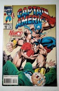 Captain America #423 (1994) Marvel Comic Book J757