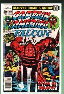 Captain America #208 (1977)