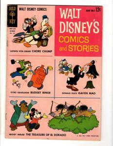 Lot Of 9 Walt Disney's Comics & Stories Gold Key # 1 4 6 8 11 2 8 2 3 JL31