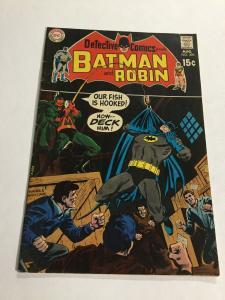 Detective Comics 390 Vg+ Very Good+ 4.5 DC Comics