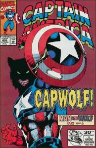 Marvel CAPTAIN AMERICA (1968 Series) #405 VF
