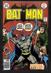 Batman #281 (1976)