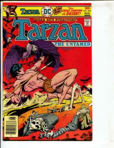 Tarzan-#252-1976-DC-BRONZE-AGE-Joe Kubert-NM-