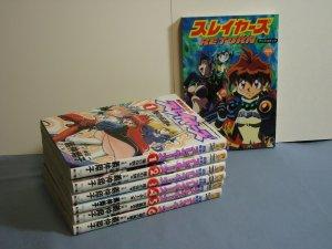 Slayers: Super-Explosive Demon Story Manga 2004 Kadokawa Japanese Text Vol 1-6