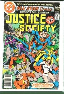 All-Star Comics #74 (1978)