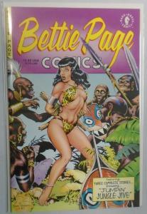 Bettie Page Comics #1, 8.0/VF (1996)