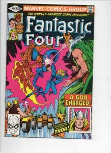 FANTASTIC FOUR #225, VF+, Sienkiewicz, Thor, 1961 1980, Marvel, more FF in store