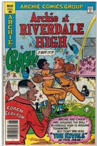 ARCHIE AT RIVERDALE HIGH (1972-1987) 64 VF July 1979