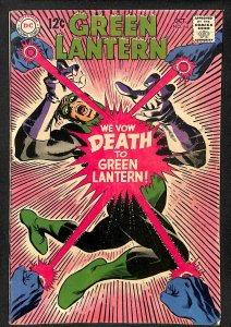 Green Lantern #64 (1968)