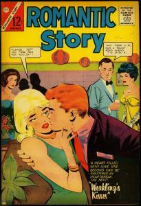 Romantic Story #69 1963- Charlton Romance- Weaklings Kiss VG/F