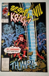 Daredevil #317 (1993) Marvel Comic Book J757