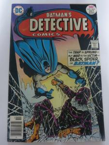 DETECTIVE 464 FINE-VERY FINE  Oct. 1976 COMICS BOOK