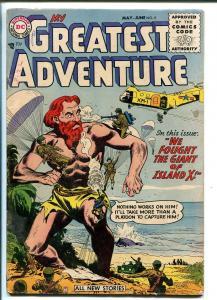 MY GREATEST ADVENTURE #9 1956-DC-SCI-FI-HORROR-PARACHUTE-vg
