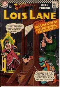 LOIS LANE 67 F-VF  August 1966 COMICS BOOK
