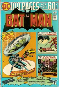 Batman #258 (ungraded) stock photo / SCM
