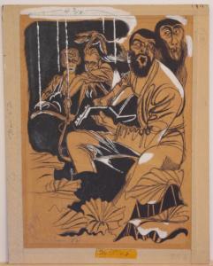 GALAXY Magazine original art, SUGAR PLUM by Bill Ashman, 8.5x10.5, Nov 1952