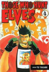 Those Who Hunt Elves #4 VF/NM; ADV Manga | save on shipping - details inside