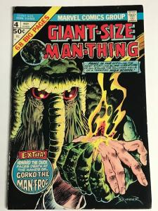 GIANT-SIZE MAN-THING#4 VF 1975 MARVEL BRONZE AGE COMICS