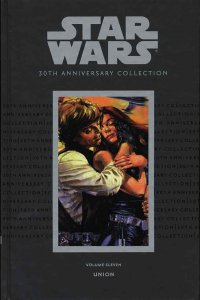 Star Wars 30th Anniversary Collection HC #11 VF/NM; Dark Horse | save on shippin