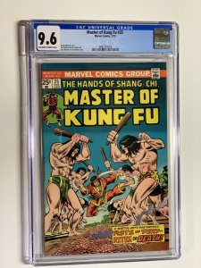 Shang Chi master of kung fu 25 CGC 9.6 ow/w pages Marvel bronze age