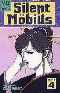 Silent Möbius Part 3 #4 VF/NM; Viz | save on shipping - details inside