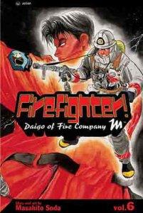 Firefighter! Daigo of Fire Company M #6 VF; Viz | save on shipping - details ins