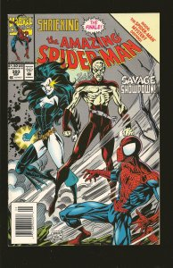 Marvel Comics The Amazing Spider-Man #393 (1994)