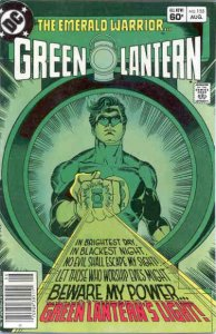 Green Lantern #155 (ungraded) 1st series / stock image ID#B-5
