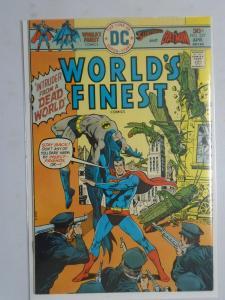 World's Finest #237, 6.5 (1976)